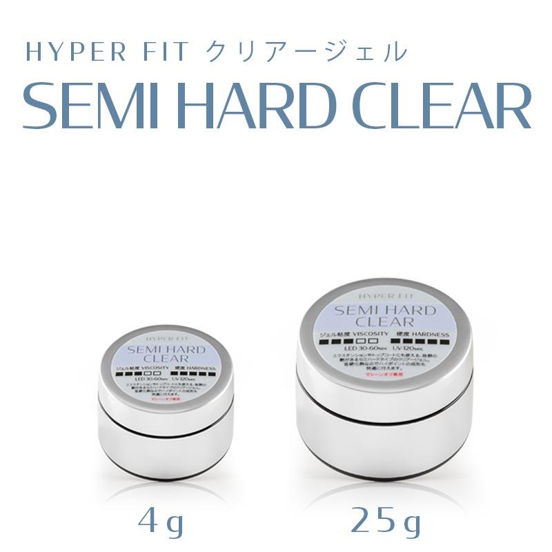 HYPER FIT クリアジェル SEMi HARD CLEAR画像