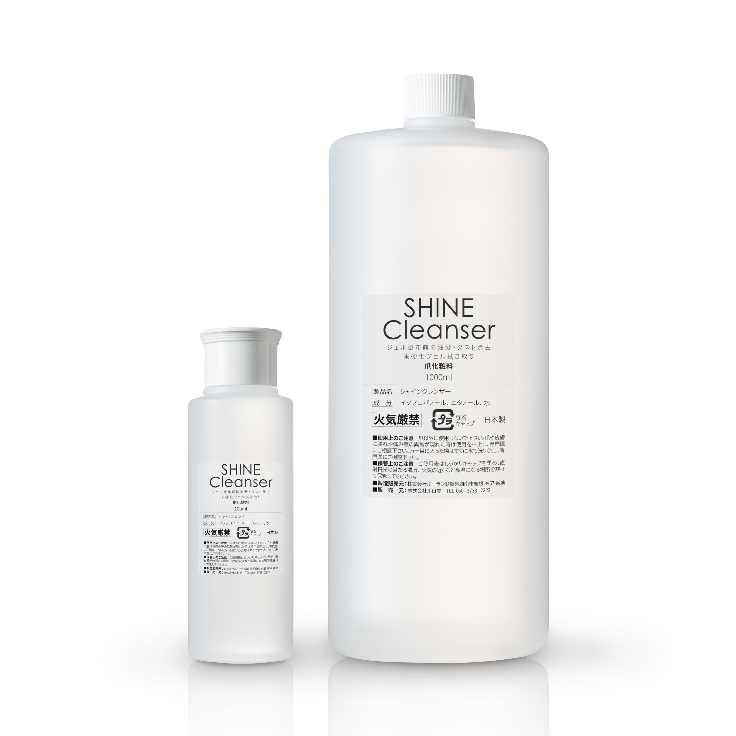 〘 拭き取り用溶剤 〙シャインクレンザー Shine Cleanser画像