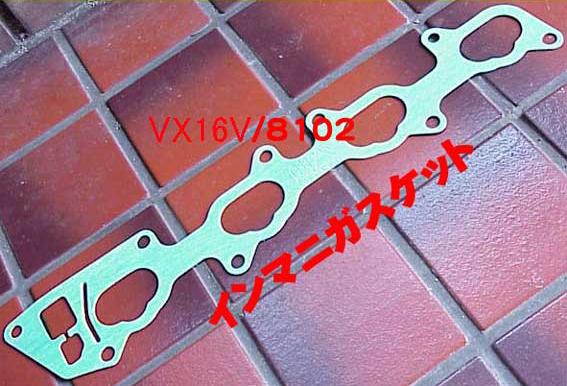 インマニフォールドガスケット・VX16V画像