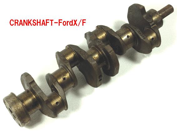クランクシャフト・FordX/F・STD画像