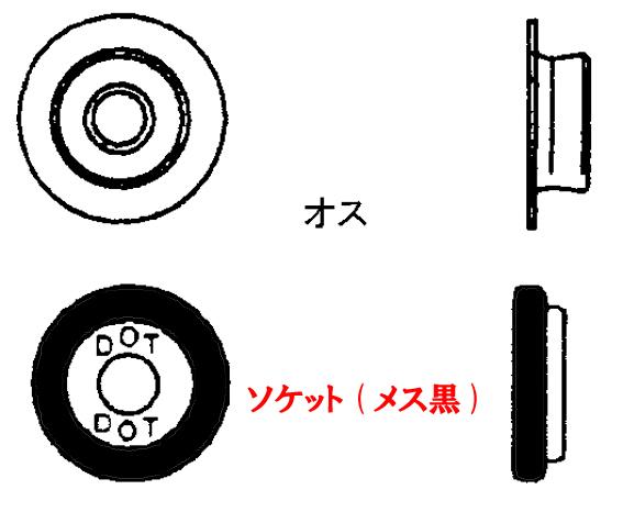 ドットファスナー/ホック画像