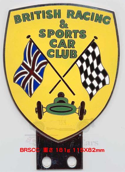 ブリティッシュレーシングスポーツカークラブBRSCC画像