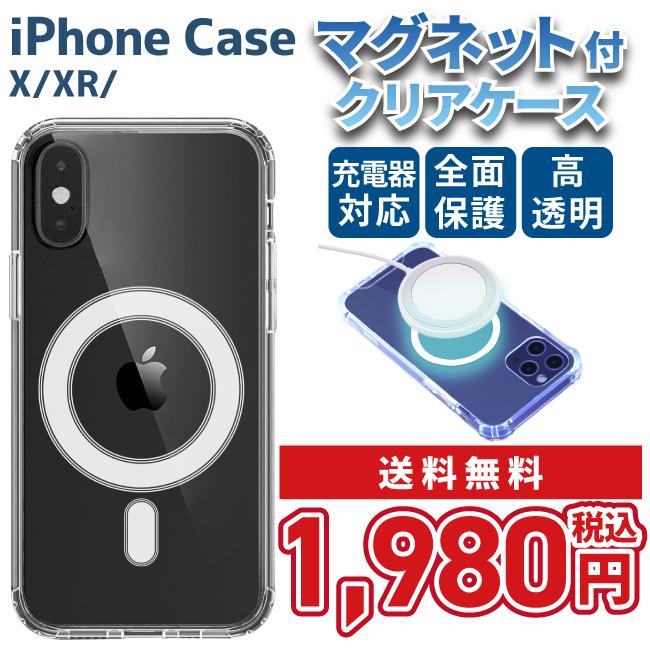 マグネット付 iPhoneX/XRケース画像