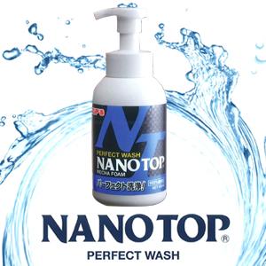 NANOTOP フォームタイプ画像