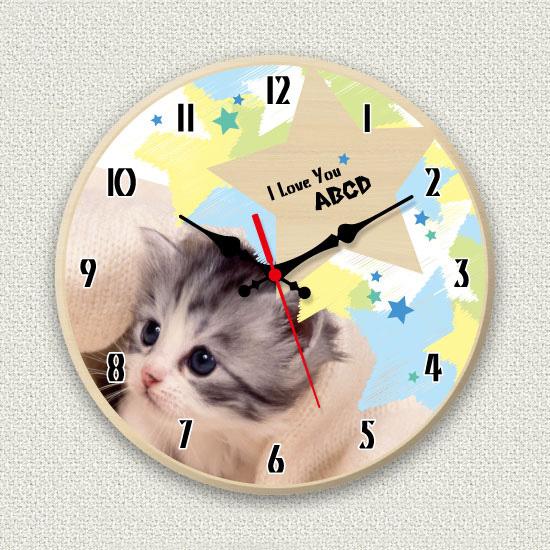 ペットのお写真からつくる!オリジナル時計 カラフルお星さま画像