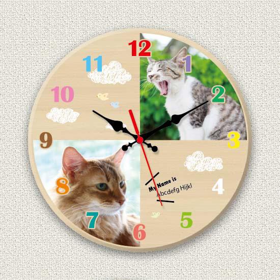 ペットのお写真からつくる!オリジナル時計 青空ピクニック画像