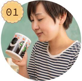 うちの子オリジナルハートマグカップのご購入にオススメのシーン1。ご友人様への贈り物に