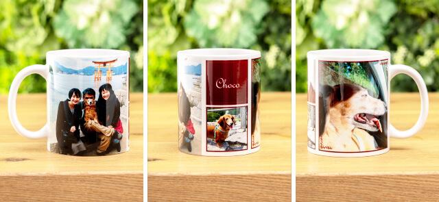 うちの子フルプリントマグカップは通常のマグカップよりも広い範囲にプリント可能!うちの子の思い出たっぷりのお写真を日常で使えるグッズにできます。