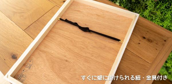 うちの子木製写真パネルは紐と金具付きでおとどけ