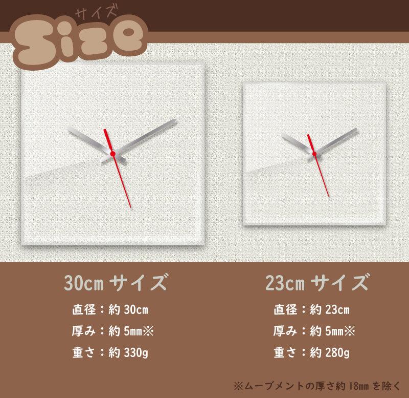 オリジナル時計のサイズ