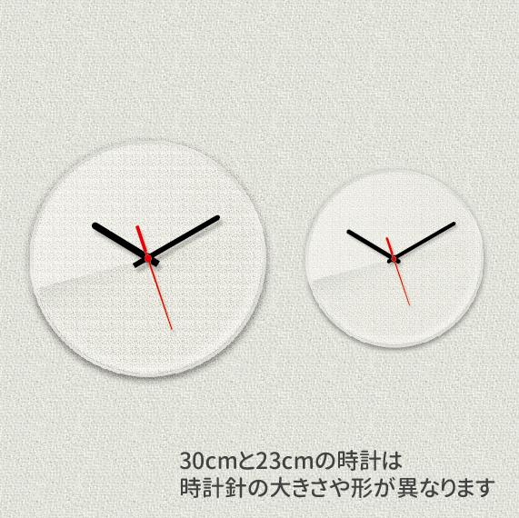 選べる時計のサイズ