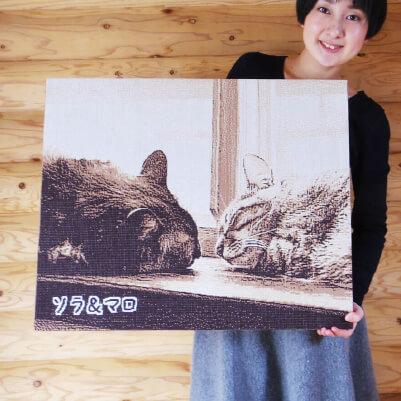 うちの子編みこみニット写真パネル(ラージサイズ)