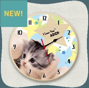 うちの子オリジナル時計カラフルお星さま