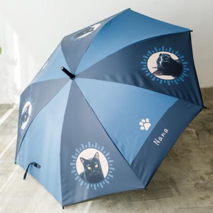 うちの子オリジナル長傘