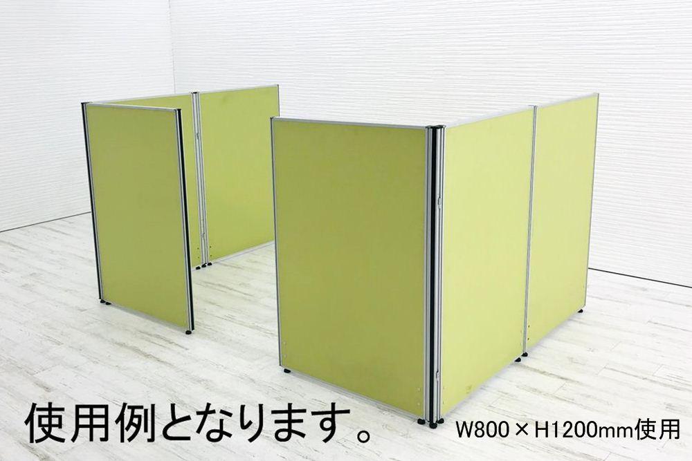 コクヨ ローパーテーション パーティション 中古パーテーション 間仕切り 幅1200mm 高1200mm グリーン系の画像