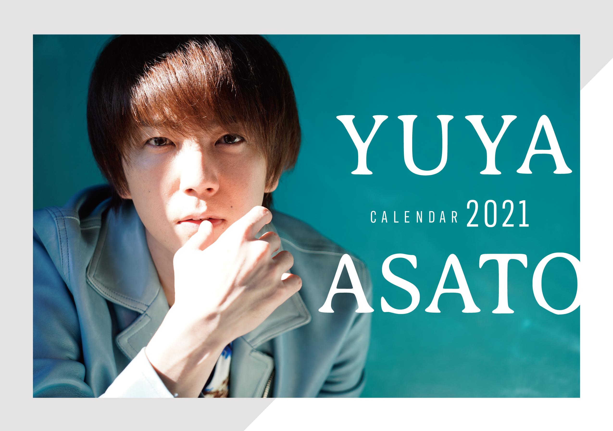 安里勇哉2021年カレンダー(卓上リング)画像