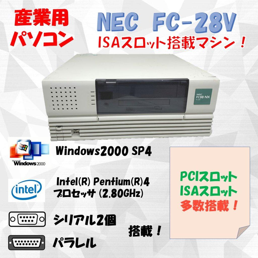 NEC FC98-NX FC-28V model SX1Z WindowsXP Pro 32bit SP3 HDD 80GB 30日保証の画像