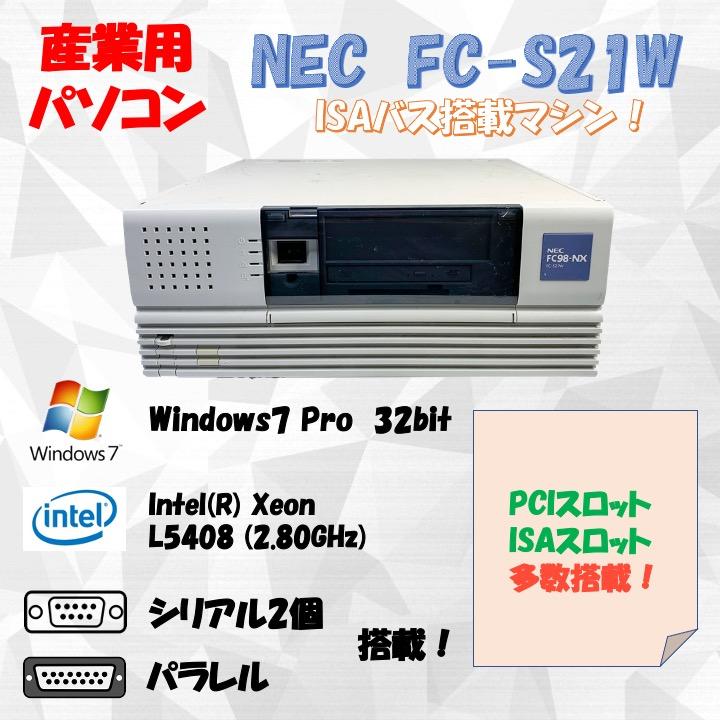 NEC FC98-NX FC-S21W model S71R5Z Windows7 Pro 32bit HDD 250GB 30日保証の画像