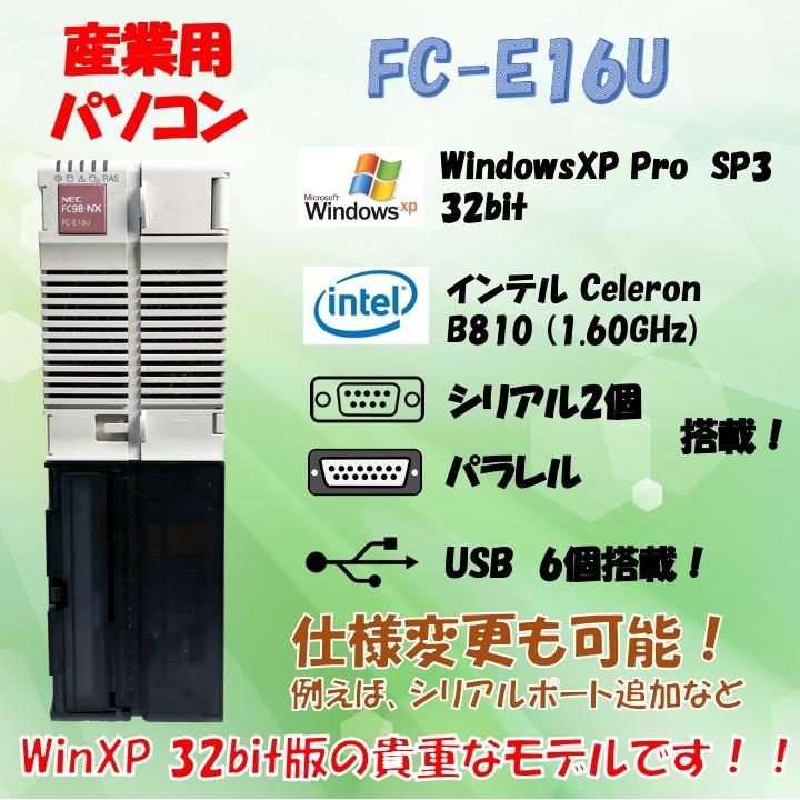 NEC FC98-NX FC-E16U model SX1R4Z WindowsXP 32bit SP3 HDD 320GB 30日保証画像
