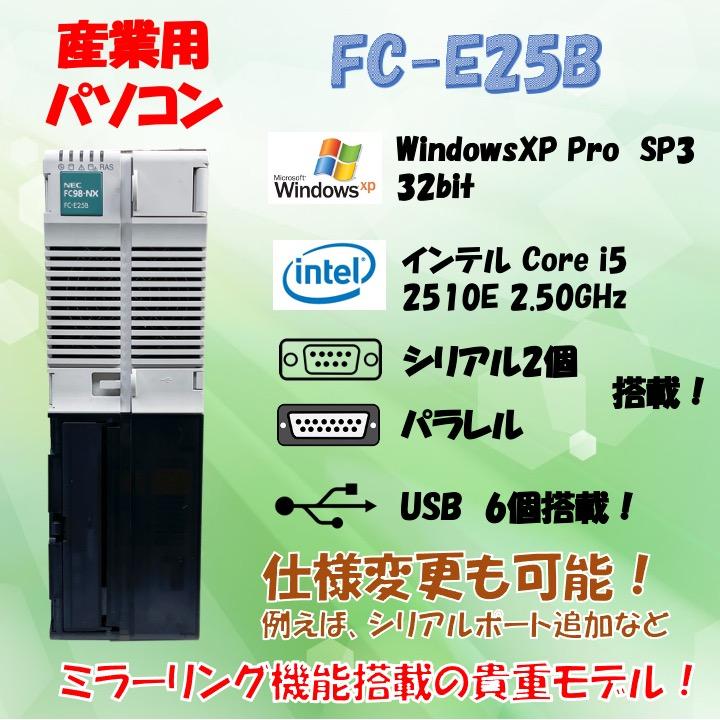 NEC FC98-NX FC-E25B model SX2W5Z WindowsXP 32bit SP3 HDD 160GB×2 ミラーリング機能 30日保証の画像
