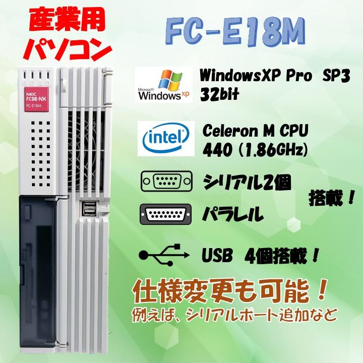 NEC FC98-NX FC-E18M modelSX1V4Z WindowsXP SP3 HDD 80GB メモリ 1GB 30日保証の画像
