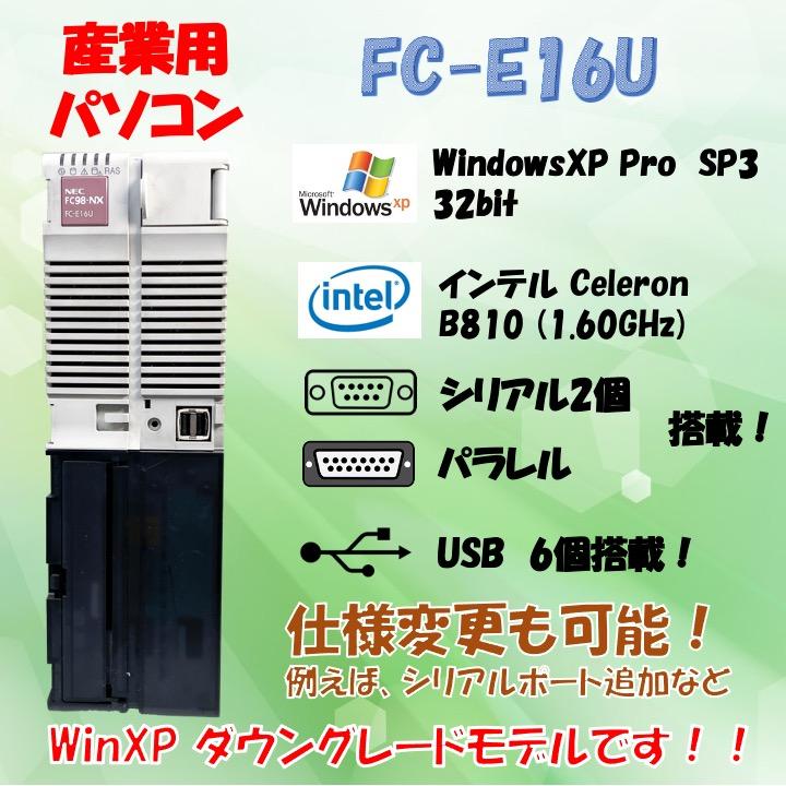 NEC FC98-NX FC-E16U modelSX1W5Z構成 WindowsXP SP3 HDD 500GB メモリ 3.5GB 30日保証の画像