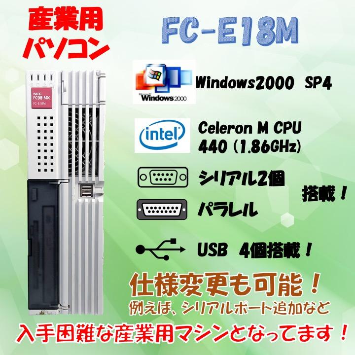 NEC FC98-NX FC-E18M modelS21Q3Z Windows2000 SP4 HDD 80GB メモリ 512MB 30日保証の画像
