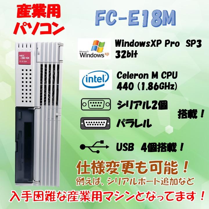 NEC FC98-NX FC-E18M modelSX1V5Z A WindowsXP SP3 HDD 80GB メモリ 2GB 30日保証の画像