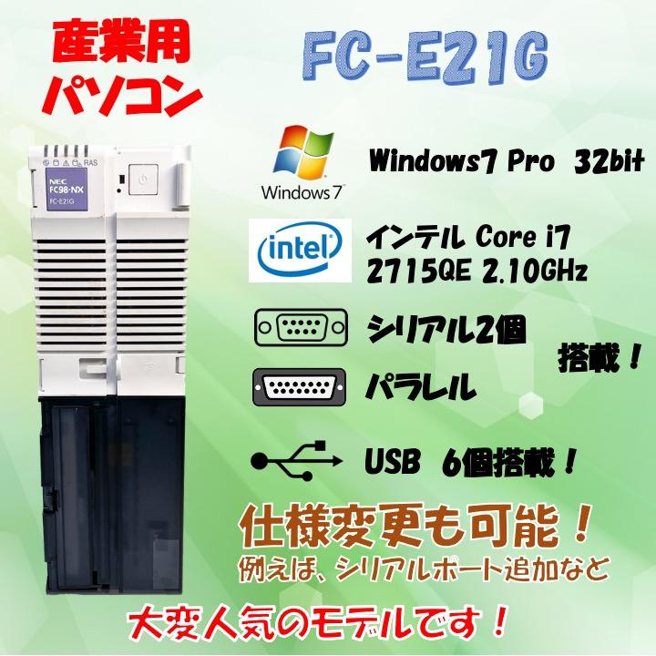 NEC FC98-NX FC-E21G model S71R6Z Windows7 32bit HDD 300GB メモリ 4GB 30日保証の画像