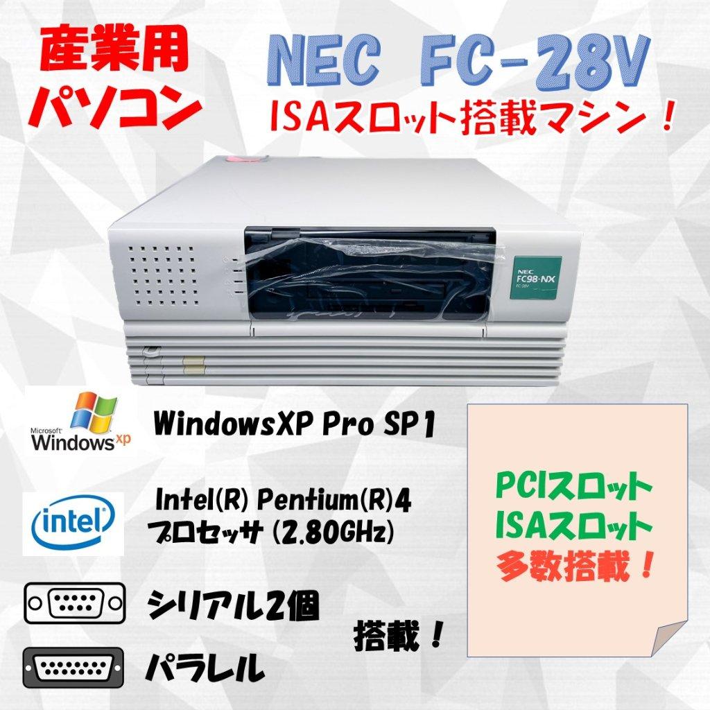 NEC FC98-NX FC-28V model SP1D WindowsXP Pro 32bit SP1 HDD 80GB 30日保証の画像