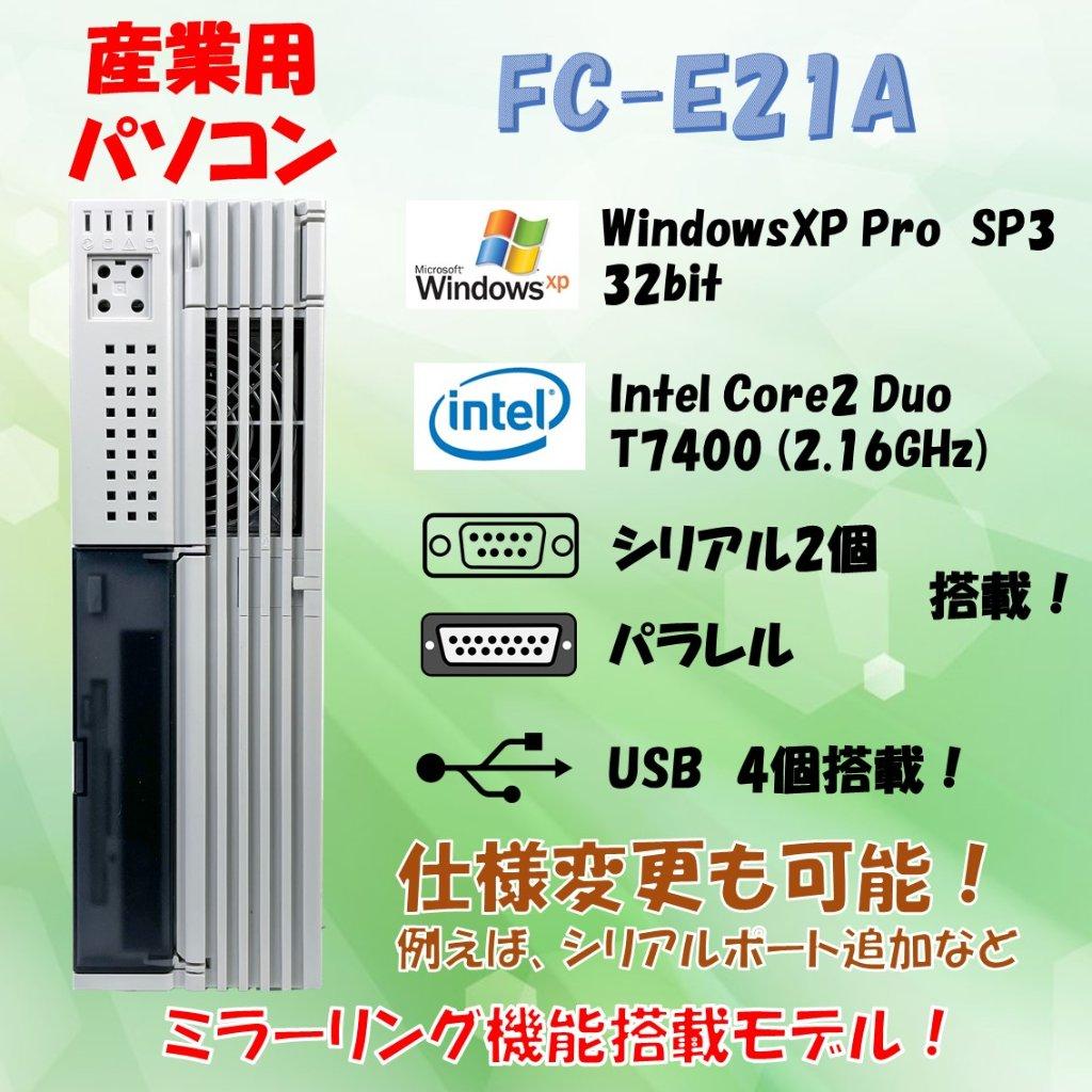 NEC FC98-NX FC-E21A model SX4V4Z(カスタマイズ) WindowsXP Pro SP3 HDD 320GB×2 ミラーリング機能 30日保証の画像