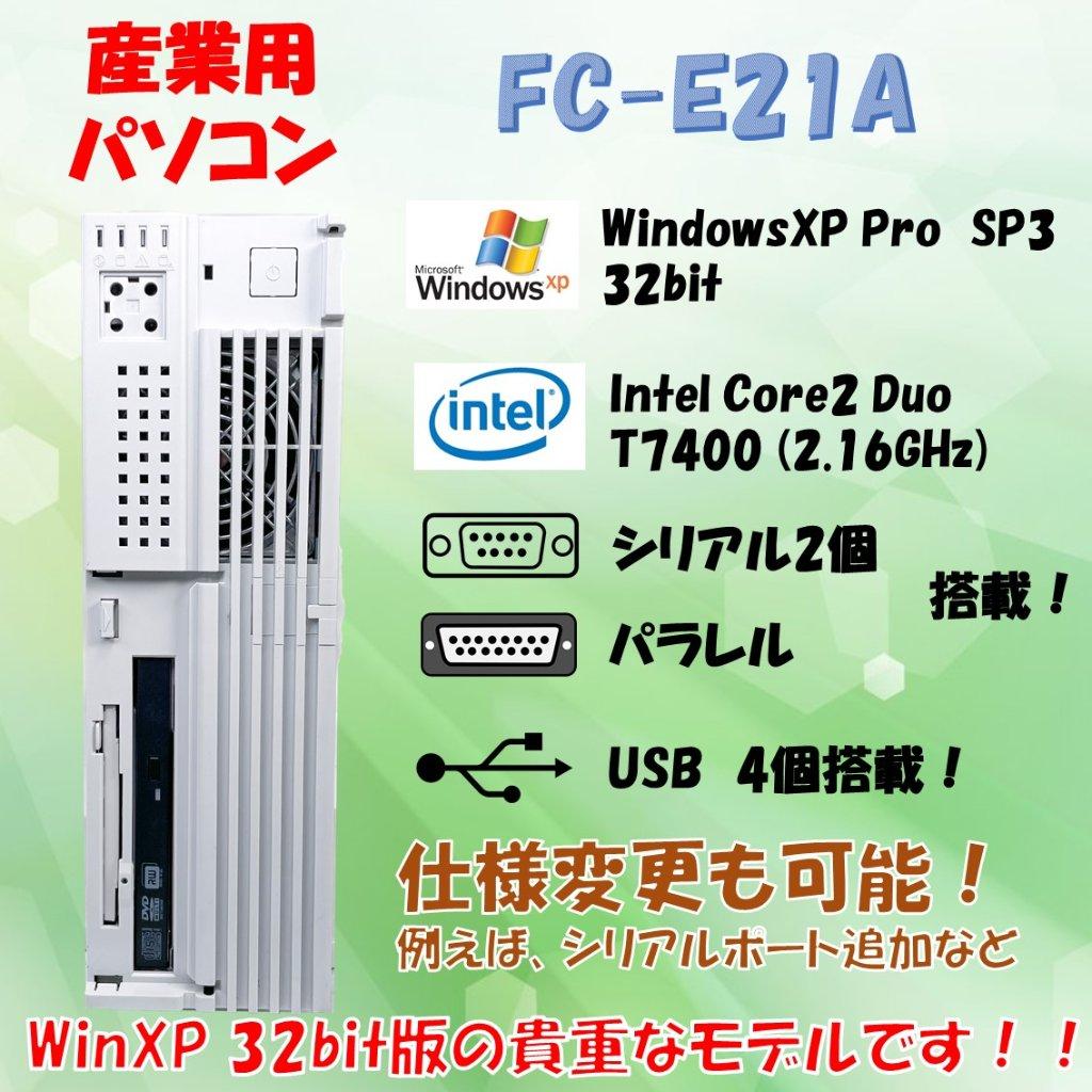 NEC FC98-NX FC-E21A model SX1V5Z A  WindowsXP Pro SP3 HDD 80GB 30日保証の画像