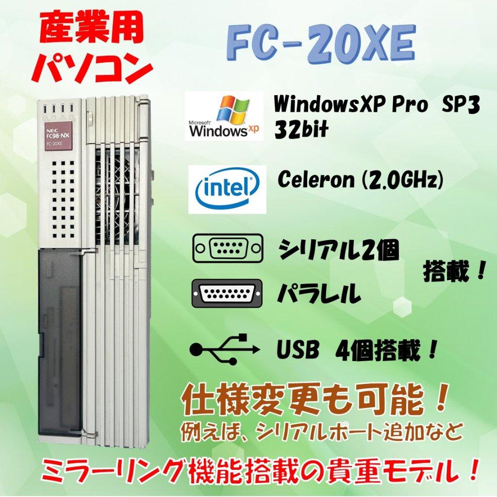 NEC FC98-NX FC-20XE model SXMZ WindowsXP Pro SP1 HDD 80GB ミラーリング機能 30日保証の画像