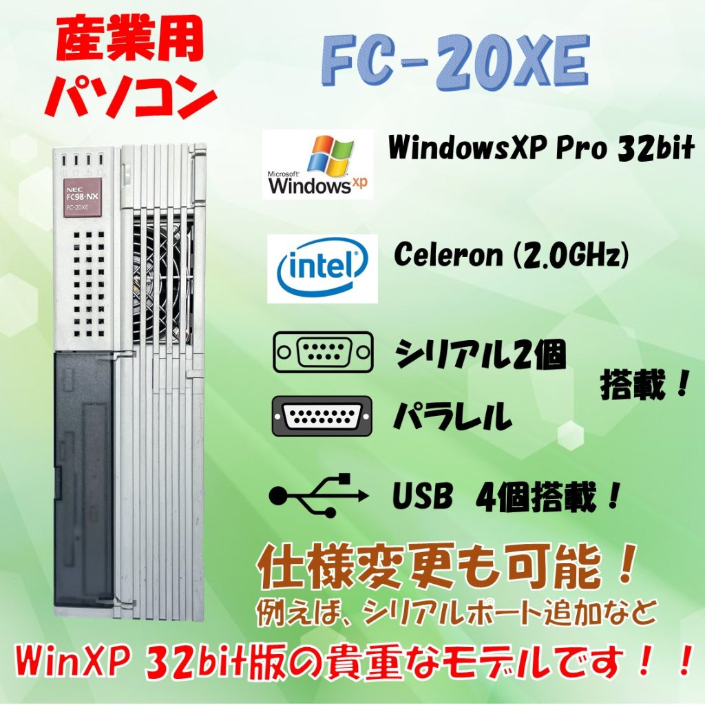 NEC FC98-NX FC-20XE model SXAZ A WindowsXP Pro SP1 HDD 80GB メモリ 256MB 30日保証の画像