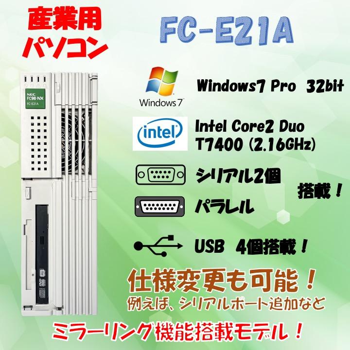 NEC FC98-NX FC-E21A model S72W4Z Windows7 32bit HDD 80GB×2 ミラーリング機能 30日保証の画像