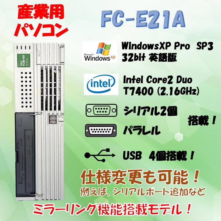NEC FC98-NX FC-E21A model SY405Z構成 WindowsXP Pro SP3 英語版 HDD 320GB×2 ミラーリング機能 30日保証の画像