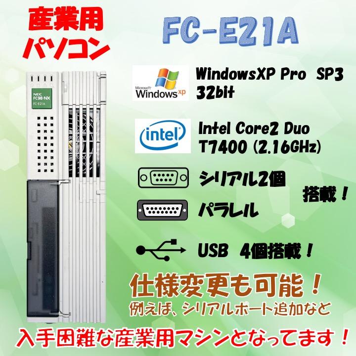 NEC FC98-NX FC-E21A model SX1V5Z WindowsXP Pro SP3 HDD 80GB メモリ2GB 30日保証の画像