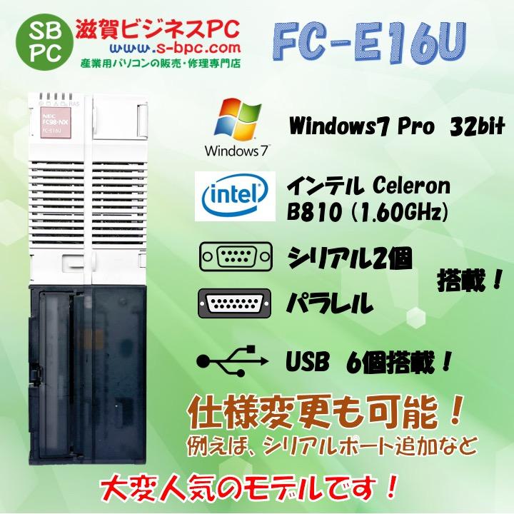 NEC FC98-NX FC-E16U model S71R6Z Windows7 32bit SP1 HDD 320GB メモリ4GB 30日保証の画像