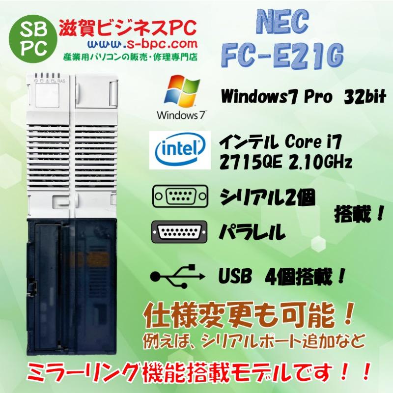 NEC FC98-NX FC-E21G model S72W6Z Windows7 Pro HDD 320GB×2 ミラーリング機能 30日保証の画像