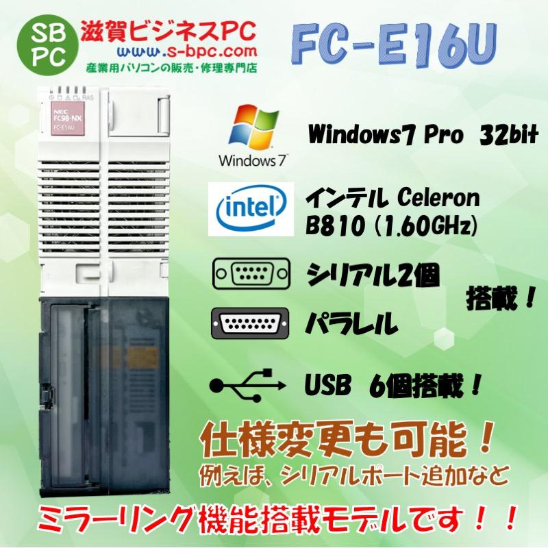 NEC FC98-NX FC-E16U model SB2R5Z Windows7 SP1 32bit HDD 320GB×2 ミラーリング機能 30日保証の画像
