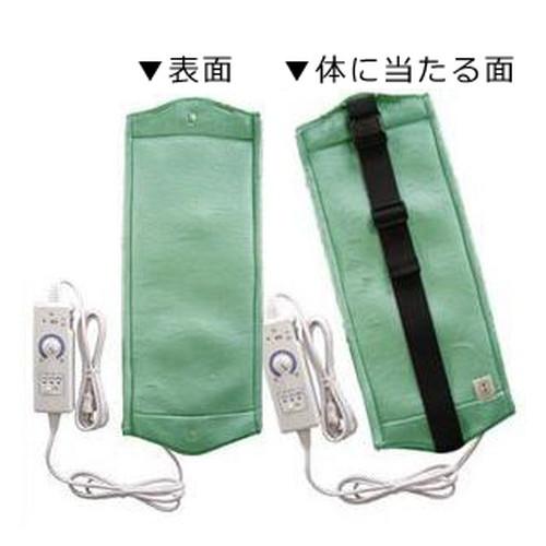 【家庭用温熱治療器】サンメディカル サンマット BS 20型 [母の手] 局部・巻付用 ※キャンセル不可画像
