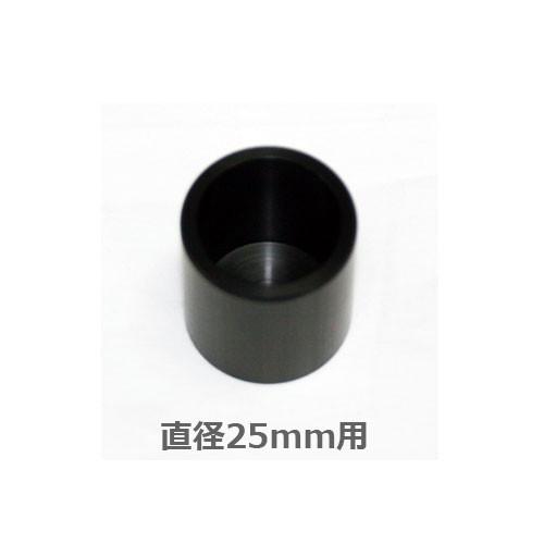 【あす着対応】【お買上特典】枇杷葉温圧用 消火キャップ(消煙キャップ) 【直径25mm用】画像