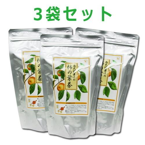 【あす着対応】【お買上特典】西式健康法の柿の葉茶3袋セット※送料無料(一部地域を除く)【柿茶・かきちゃ】画像