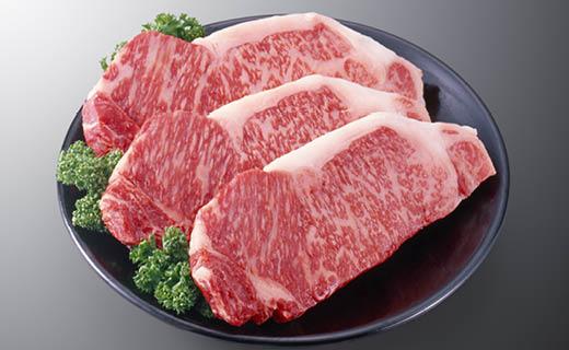 国産牛サーロイン  150g×3枚画像