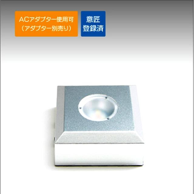 LED 台座 ライト ステージ スタンド 【乾電池・別売 ACアダプター 対応】 クリスタル ガラス フィギュアの画像