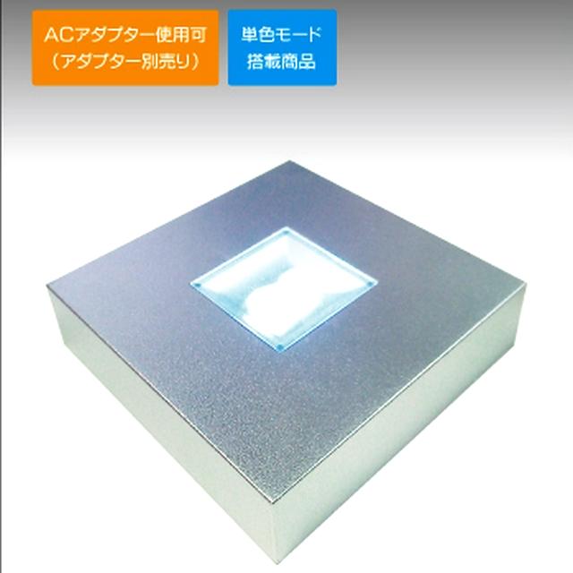 LED 台座 ライト ステージ スタンド 【単色モード搭載 乾電池・別売 ACアダプター 対応】 クリスタル ガラス フィギュア画像