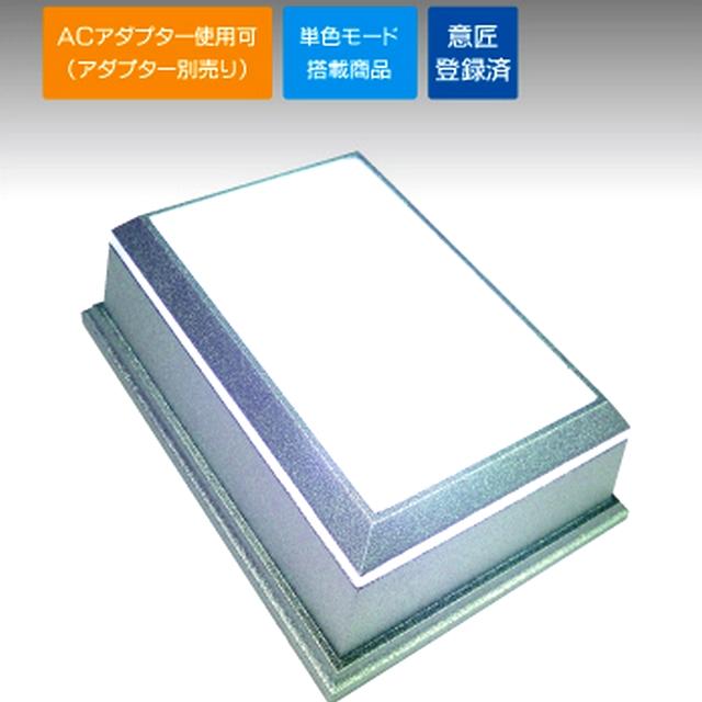 LED 台座 ライト ステージ スタンド 【単色モード搭載 乾電池・別売 ACアダプター 対応】 クリスタル ガラス フィギュアの画像