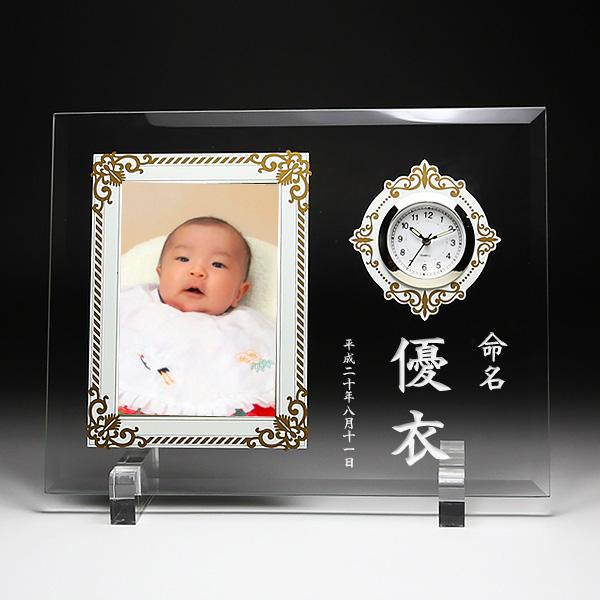 ガラス フォトフレーム アンティーク 時計付 写真たて 彫刻無料 結婚祝い 出産祝い お誕生日 還暦祝い 退職祝い 名入れ 刻印 名前入れ 彫刻 ネーム入れ画像