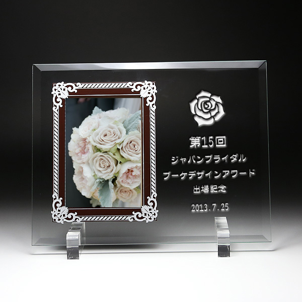 ガラス フォトフレーム アンティーク 写真たて 彫刻無料 結婚祝い 出産祝い お誕生日 還暦祝い 退職祝い 名入れ 刻印 名前入れ 彫刻 ネーム入れの画像