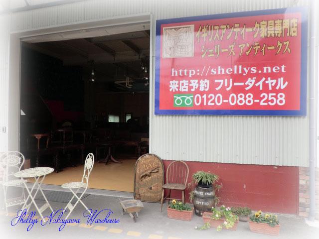 アンティーク家具倉庫